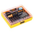 53-in-1-Multi-purpose-Precision-Magnetic-Screwdriver-Set-with-Trox-Hex-Cross-Flat-Y-Star