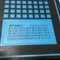 BERYL-Screwdriver-Set-Precision-Screwdriver-Set-Telecommunication-Tool-Repair-phone-disassemble-tool-BT8001